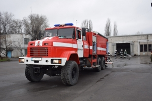 Rescuers of Poltava Mining and Concentrating Company Get New Firefighting Vehicle KrAZ