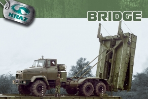 KrAZ-63221 Bridge