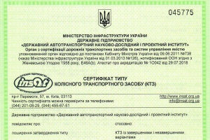 AutoKrAZ is the First Plant in Ukraine Certified According to the New Euro 6 Emission Standard